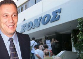 Τι συνδέει τον Φ. Μπόμπολα με τα σούπερ μάρκετ Μαρινόπουλος και τον πρώην εκδότη Λυμπέρη - Κεντρική Εικόνα