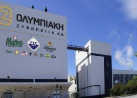 Η Ολυμπιακή Ζυθοποιία ανοίγει τις πόρτες της - Κεντρική Εικόνα