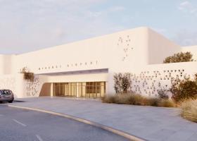 Δείτε πώς θα είναι το νέο αεροδρόμιο της Μυκόνου (Video) - Κεντρική Εικόνα