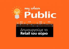 Διπλή διάκριση για το Public στα Παγκόσμια Βραβεία Retail 2019 - Κεντρική Εικόνα