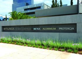 Μυτιληναίος: Νέες επενδύσεις 500 εκατ. δολαρίων - Κεντρική Εικόνα