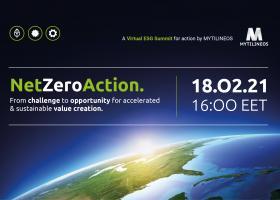 Mytilineos: Διαδικτυακό Συνέδριο αποκλειστικά για περιβαλλοντικά, κοινωνικά καθώς και κριτήρια Διακυβέρνησης - Κεντρική Εικόνα