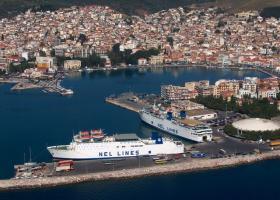 Μυτιλήνη: Σύσκεψη με θέμα την ανάπτυξη υποδομών στο λιμάνι της πόλης - Κεντρική Εικόνα