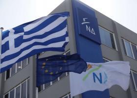 ΝΔ: Ο ΣΥΡΙΖΑ θα συντριβεί στις επερχόμενες αυτοδιοικητικές εκλογές και στις ευρωεκλογές - Κεντρική Εικόνα