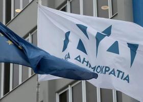 ΝΔ: Ισχύει ότι στη θαλαμηγό Παναγοπούλου φιλοξενήθηκε μυστικά και υπουργός του ΣΥΡΙΖΑ; - Κεντρική Εικόνα