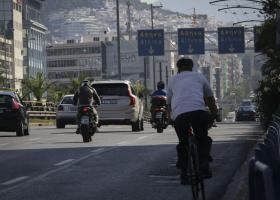 Κυκλοφοριακές ρυθμίσεις στη Λεωφόρο Συγγρού λόγω εκτέλεσης εργασιών - Κεντρική Εικόνα
