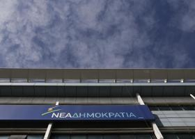 ΝΔ: Ο Τσίπρας ενδιαφέρεται μόνο για τη διατήρηση της εξουσίας  - Κεντρική Εικόνα
