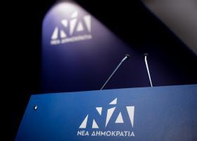 ΝΔ: Μηχανισμό προπαγάνδας και fake news έχει στήσει η απερχόμενη κυβέρνηση - Κεντρική Εικόνα