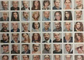 Τίτλοι τέλους για «Τα Νέα» με τους δημοσιογράφους στο πρωτοσέλιδο - Κεντρική Εικόνα