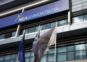 Απάντηση ΝΔ στην ανακοίνωση ΣΥΡΙΖΑ: Ο Τσίπρας είναι αξεπέραστος στις θεωρίες συνωμοσίας  - Κεντρική Εικόνα
