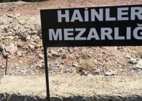 Το ΄πε και το ΄κανε ο δήμαρχος Κωνσταντινούπολης... Το «νεκροταφείο προδοτών» είναι γεγονός! - Κεντρική Εικόνα
