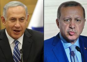 Οι ισραηλινές αρχές συνέλαβαν μια 27χρονη Τουρκάλα, για κατηγορίες που σχετίζονται με την ασφάλεια - Κεντρική Εικόνα