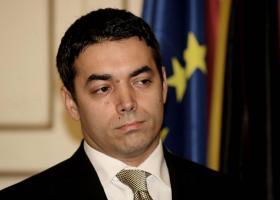 ΠΓΔΜ: Υπέρ της διεξαγωγής δημοψηφίσματος για την ονομασία τάχθηκε ο ΥΠΕΞ Ντιμιτρόφ - Κεντρική Εικόνα
