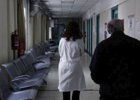 Απεργούν σήμερα οι εργαζόμενοι στα δημόσια νοσοκομεία - Κεντρική Εικόνα