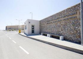 Προσλήψεις 29 γιατρών στο νοσοκομείο Σαντορίνης - Λίστα ειδικοτήτων - Κεντρική Εικόνα