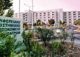 Koρωνοϊός: Η Ελλάδα μετρά τον πρώτο της νεκρό - Δεν άντεξε ο 66χρονος στην Πάτρα - Κεντρική Εικόνα