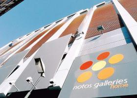Συμφωνία τραπεζών – M&G για τη Notos Com - Κεντρική Εικόνα