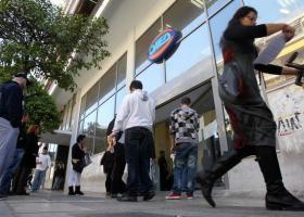 ΟΑΕΔ: Πότε ξεκινούν οι προσλήψεις κοινωφελούς εργασίας σε 274 δήμους - Κεντρική Εικόνα
