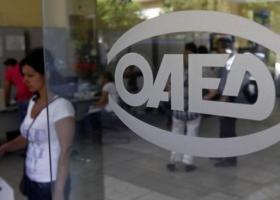 ΟΑΕΔ: Αποτελέσματα Κοινωνικού Τουρισμού - Κεντρική Εικόνα