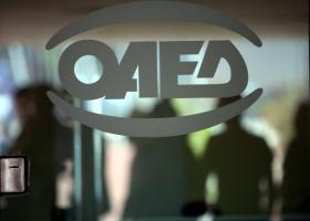 ΟΑΕΔ: Αύξηση αµοιβών και στην κοινωφελή εργασία - Κεντρική Εικόνα