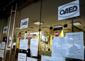 ΟΑΕΔ: Ξεκινά η καταβολή του εποχικού επιδόματος - Ποιοι το δικαιούνται - Κεντρική Εικόνα