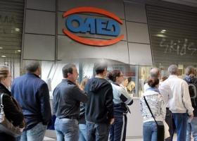 ΟΑΕΔ: Παράταση προθεσμιών στα προγράμματα απασχόλησης και επιχειρηματικότητας - Κεντρική Εικόνα