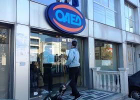 Έως 24 Μαΐου η υποβολή IBAN για τα 400 ευρώ του ΟΑΕΔ - Κεντρική Εικόνα