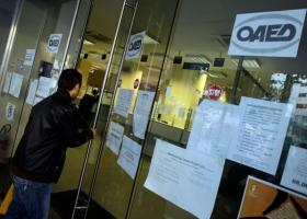 ΟΑΕΔ: Το lockdown εκτίναξε τους ανέργους στα 1,2 εκατομμύρια τον Απρίλιο - Κεντρική Εικόνα