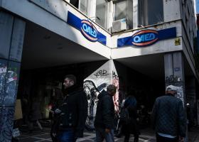 ΟΑΕΔ: Από σήμερα οι αιτήσεις για τα 400 ευρώ στους μακροχρόνια ανέργους - Κεντρική Εικόνα