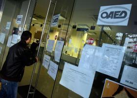 ΟΑΕΔ: Έρχονται δύο νέα προγράμματα για 12.000 ανέργους με μισθό ως 800 ευρώ - Δικαιούχοι και προϋποθέσεις - Κεντρική Εικόνα