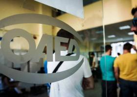 ΟΑΕΔ: Πώς, πότε και σε ποιους θα καταβληθεί η 2μηνη παράταση των επιδομάτων ανεργίας που έληξαν Ιούνιο ως Αύγουστο - Κεντρική Εικόνα