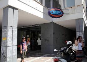 ΟΑΕΔ: Από σήμερα οι αιτήσεις για το πρόγραμμα κοινωφελούς απασχόλησης 36.500 ανέργων - Κεντρική Εικόνα