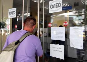 ΟΑΕΔ: Αναρτήθηκαν οι προσωρινοί πίνακες για την κοινωφελή απασχόληση 36.500 ανέργων - Κεντρική Εικόνα