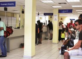 ΟΑΕΔ: Προσλήψεις 9.200 ανέργων για 12 μήνες με ελάχιστη επιδότηση 826 ευρώ - Κεντρική Εικόνα