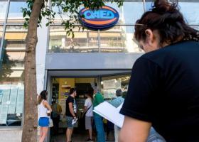 ΟΑΕΔ: Για ποιους ασφαλισμένους δεν διακόπτεται το επίδομα ανεργίας - Τι ισχύει για περιστασιακές εργασίες ή κατάρτιση - Κεντρική Εικόνα