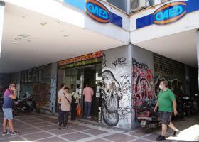 ΟΑΕΔ: Νέα παράταση δύο μηνών για τα επιδόματα ανεργίας - Ξεκινούν οι πληρωμές - Κεντρική Εικόνα