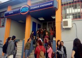 ΟΑΕΔ: Ξεκινούν οι αιτήσεις για 2.300 προσλήψεις 8μηνης σύμβασης - Κεντρική Εικόνα