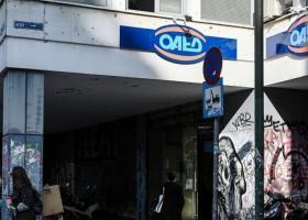 ΟΑΕΔ: Τον Φεβρουάριο τα 400 ευρώ στους ελεύθερους επαγγελματίες - Κεντρική Εικόνα