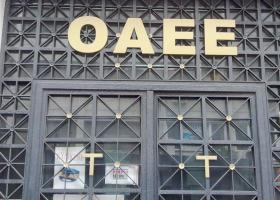 Κατάληψη εργαζομένων στα κεντρικά του ΟΑΕΕ: Ούτε κλιματίζονται, ούτε καθαρίζονται! - Κεντρική Εικόνα
