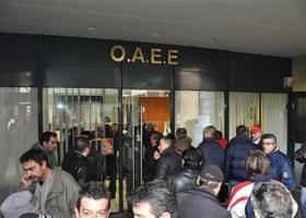 «Πάγωσαν» 3.000 συντάξεις του ΟΑΕΕ λόγω έλλειψης... χαρτιού   - Κεντρική Εικόνα