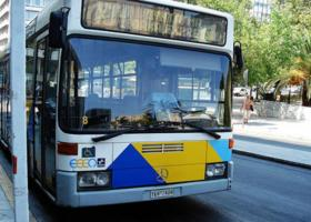 Χωρίς λεωφορεία σήμερα έως τις 5 το απόγευμα - Κεντρική Εικόνα