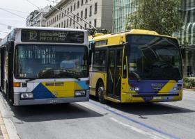 Ξανασκεφτείτε το εάν θέλετε να οδηγήσετε σε λεωφορειολωρίδα - Κεντρική Εικόνα