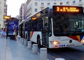 Στους δρόμους της Θεσσαλονίκης και πάλι τα λεωφορεία του ΟΑΣΘ - Κεντρική Εικόνα