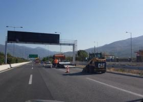 Σε ποιο σημείο «κλείνει» σήμερα η Εθνική Αθηνών-Θεσσαλονίκης - Κεντρική Εικόνα