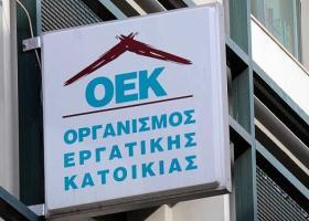 ΟΑΕΔ: Mέτρα στήριξης ανέργων, δανειοληπτών τ. ΟΕΚ στις πληγείσες περιοχές - Κεντρική Εικόνα
