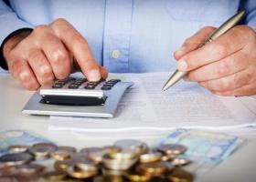ΑΑΔΕ: 367.253 άτομα χρωστούν κάτω από 1 ευρώ! - Τι προβλέπεται για τέτοια οφειλή - Κεντρική Εικόνα