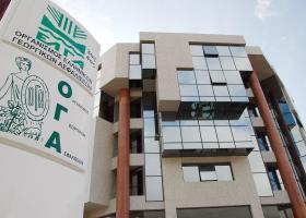 Νέα εγκύκλιος για συνταξιούχους και ασφαλισμένους του πρώην ΟΓΑ - Κεντρική Εικόνα
