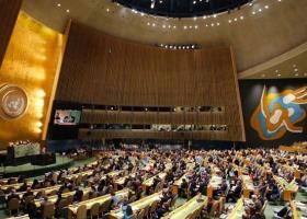 ΟΗΕ: Η Βενεζουέλα στο Συμβούλιο Ανθρωπίνων Δικαιωμάτων παρά την αντίθεση των ΗΠΑ - Κεντρική Εικόνα