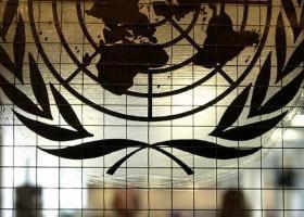 Ρωσία: Λάθος των ΗΠΑ να αποχωρήσουν από το Συμβούλιο του ΟΗΕ για τα Ανθρώπινα Δικαιώματα - Κεντρική Εικόνα