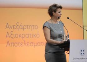 Ολ. Γεροβασίλη: Δεν υπάρχει καμία πρόσληψη χωρίς διαδικασίες ΑΣΕΠ - Κεντρική Εικόνα